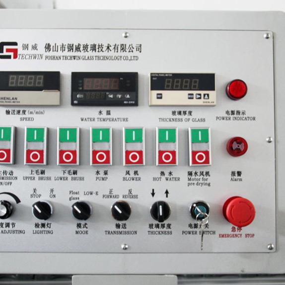 Glass Washing Machine TWTC 2000 5